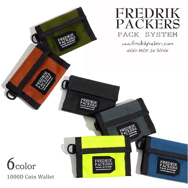 FREDRIK PACKERS(フレドリックパッカーズ) コインウォレット 1000デニール / 財布 / メンズ レディース / 日本製 / 700065337 / 1000D COIN WALLET