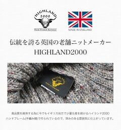 HIGHLAND2000(ハイランド2000)ショートコットンニットキャップ/ワッチキャップ/片あぜ編/ニット帽/メンズレディース/イギリス製/HALFCARDIGANSTITCHKNITCAPCOTTON