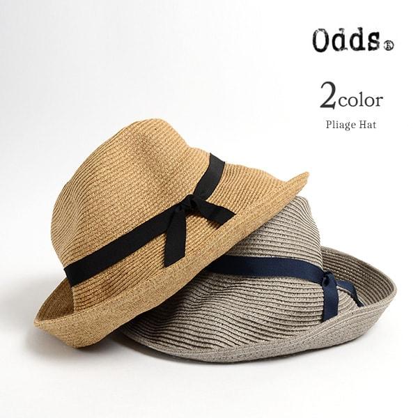 ODDS(オッズ) プリアージュ ハット / ペーパー / 折りたたみ / 帽子 / レディース
