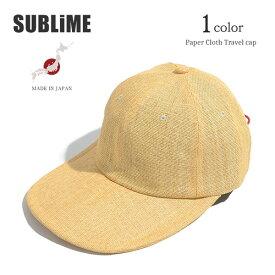 【2点以上で10%OFFクーポン】SUBLIME(サブライム) ペーパークロス トラベルキャップ / ペーパーキャップ / 折りたたみ / メンズ / レディース / 日本製 / SB171-0203-JP