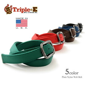 TRIPLE E(トリプルイー) プレーン ナイロン ウェブ ベルト / カジュアル / メンズ レディース / アメリカ製 / PLAIN NYLON WEB BELT