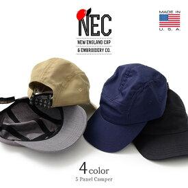 【限定クーポン対象】NEW ENGLAND CAP(ニューイングランドキャップ) 5パネル キャンパー キャップ / ジェットキャップ / キャンプキャップ / メンズ レディース / アメリカ製 / 5 PANEL CAMPER