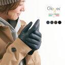GLOVES(グローブス) 78-SM ラムレザー グローブ / 本革手袋 / スマホ対応 / レディース / イタリア製