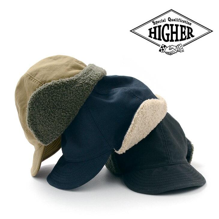 HIGHER(ハイヤー) コードレーン ハンターキャップ / 帽子 / メンズ / レディース / 日本製