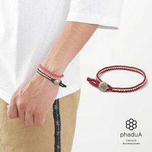 phaduA(パ・ドゥア) ワックスコード シルバー 一連 コンチョ ブレスレット / メンズ / レディース / ペア可