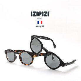 IZIPIZI(イジピジ) #C SUN +0 / サングラス / メンズ レディース / UVカット / 偏光