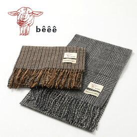 BEEE(べー) チェック カシミア マフラー / メンズ / レディース / CHECKED MUF