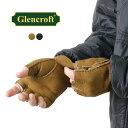 【期間限定ポイント5倍】GLENCROFT(グレンクロフト) AV フィンガーレス グローブ / 手袋 / 指なし / ムートン / AV …