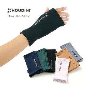 HOUDINI (フディーニ/フーディニ) パワーリストゲーター / フリース 手袋 / グローブ / 指なし / メンズ レディース / POWER WRIST GAITERS