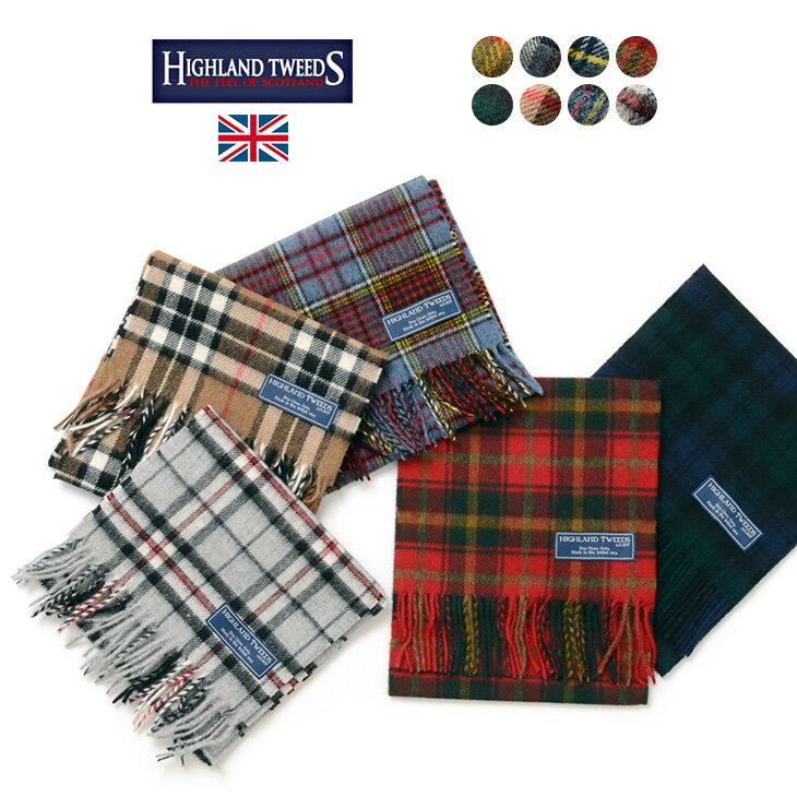 HIGHLAND TWEEDS(ハイランドツイード) ラムウール チェック マフラー / メンズ レディース / イギリス製