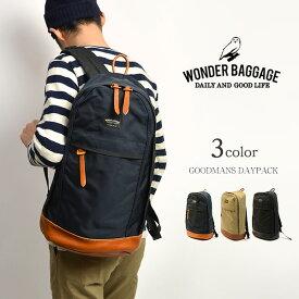 WONDER BAGGAGE(ワンダーバゲージ) グッドマンズ デイパック / バックパック / リュック / メンズ / 日本製