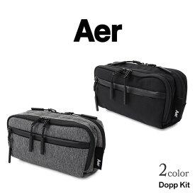 AER(エアー) ドップキット / 旅行 ポーチ / バッグインバッグ / メンズ レディース / TRAVEL COLLECTION / DOPP KIT