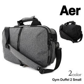 AER(エアー) ジムダッフル 2 スモール / ダッフルバッグ / ボストンバッグ / メンズ / ACTIVE COLLECTION / GYM DUFFEL 2 SMALL
