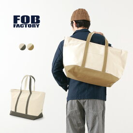 FOB FACTORY (FOBファクトリー) F920 キャンバス トート バッグ / メンズ / 日本製 / CANVAS TOTE BAG