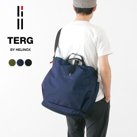TERG BY HELINOX (ターグ バイ へリノックス) ランドリーバッグS / メンズ レディース / 2WAY / ショルダーバッグ / トートバッグ / バリスティック ナイロン / TERG LAUNDLY BAG S