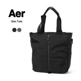 AER(エアー) ジムトート / トートバッグ / バリスティックナイロン / メンズ / ACTIVE COLLECTION / Gim Tote