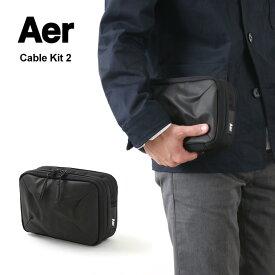 【ポイント10倍!5/17(月)01:59まで】AER(エアー) ケーブル キット 2 / メンズ / ポーチ / モバイル ガジェット / WORK COLLECTION / CABLE KIT 2