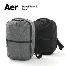 【ポイント10倍!5/17(月)01:59まで】AER(エアー) トラベルパック 2 スモール / バックパック / 旅行バッグ / メンズ / TRAVEL COLLECTION / TRAVEL PACK 2 SMALL