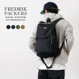 【ポイント5倍!12/1(火)23:59まで】FREDRIK PACKERS(フレドリックパッカーズ) 420デニール スナッグパック Sサイズ / デイパック / バックパック / リュック / メンズ レディース / 420D SNUG PACK S / 日本製