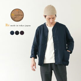 【10%OFFクーポン対象!3月11日1:59まで】RE MADE IN TOKYO JAPAN(アールイー) フレンチリネン カーディガン / メンズ / 日本製 / FRENCH LINEN CARDIGAN