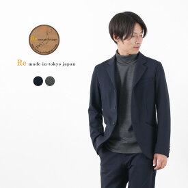 【期間限定ポイント10倍】RE MADE IN TOKYO JAPAN(アールイー) ドレスニット ジャケット / メンズ / セットアップ / テーラードジャケット / 日本製 / DRESS KNIT JACKET