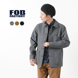 FOB FACTORY(FOBファクトリー) F2387 ウールカシミア フレンチカバーオール / メンズ / ウールメルトン / ジャケット / FRENCH COVER-ALL