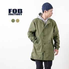FOB FACTORY(FOBファクトリー) F2393 ガス プロテクト コート / メンズ / 日本製 / GAS PROTECTIVE COAT