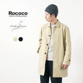 【30%OFF】ROCOCO(ロココ) マリンコート/ スプリングコート / ステンカラー / 撥水 / メンズ / 日本製 / MARINE COAT / liou【セール】