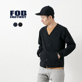 FOB FACTORY(FOBファクトリー) F2401 デパーチャー カーディガン / メンズ / ストレッチ / アウトドア / ライトアウター / セットアップ / 日本製 / DEPARTURE CARDE / liou