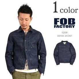 【スーパーSALE限定クーポン対象】FOB FACTORY(FOBファクトリー) F2339 デニムジャケット 13.5oz セルヴィッチ / タイプ 1ST / Gジャン / メンズ / 日本製