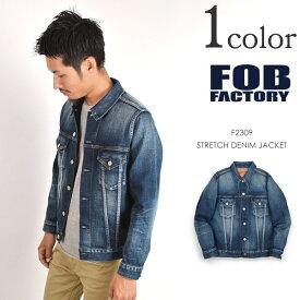 FOB FACTORY(FOBファクトリー) F2309 ストレッチ セルヴィッチ デニムジャケット(ユーズド加工) 12.5oz / 3rd サード Gジャン / メンズ / 日本製