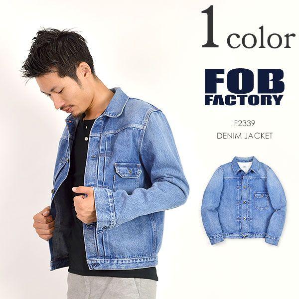 【期間限定ポイント10倍】FOB FACTORY(FOBファクトリー) F2339 デニムジャケット (ユーズド加工) 13.5oz セルヴィッチ / タイプ 1ST / Gジャン / メンズ / 日本製