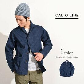 CAL O LINE (キャルオーライン) ショールカラー デニムジャケット / USネイビー / カバーオール / メンズ / 日本製 / SHAWL COLLAR DENIM JACKET / liou
