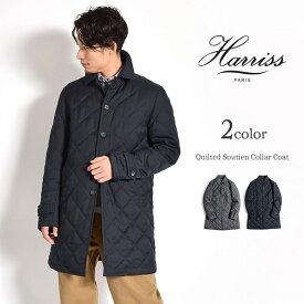 【限定クーポン対象】【30%OFF】HARRISS(ハリス)キルティング ステンカラー コート / シンサレート / メンズ / QUILTED SOUTIEN COLLAR COAT【セール】