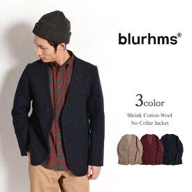 【60%OFF】BLURHMS(ブラームス) シュリンクコットンウール ノーカラージャケット / 圧縮ウール / メンズ / 日本製 / SHRINK COTTON-WOOL NO COLLAR JACKET【セール】