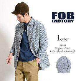 【30%OFF】FOB FACTORY(FOBファクトリー) F2355 ギンガムチェック レイルロード ジャケット / ワークジャケット / カバーオール / セルヴィッチ シャンブレー / メンズ / 日本製【セール】 / cck