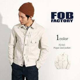 【スーパーSALE限定クーポン対象】FOB FACTORY (FOBファクトリー) F2365 ピケ 2ndジャケット / Gジャン / メンズ / 日本製 / PIQUE 2nd JACKET