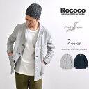 ROCOCO(ロココ) アメリカンオックス ユーティリティー ジャケット / テーラードジャケット / ワークジャケット / メンズ / 日本製 / liou