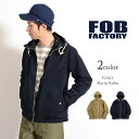 【30%OFF】FOB FACTORY(FOBファクトリー) F2363 マリンパーカー / マウンテンパーカー / メンズ / 日本製 / MARIN PARKA【セール】