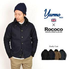 【30%OFF】YARMO(ヤーモ) 別注 ドンキーコート / ジャケット / ウールジャケット / 中綿 / メンズ / 英国製 / 2018年モデル【セール】
