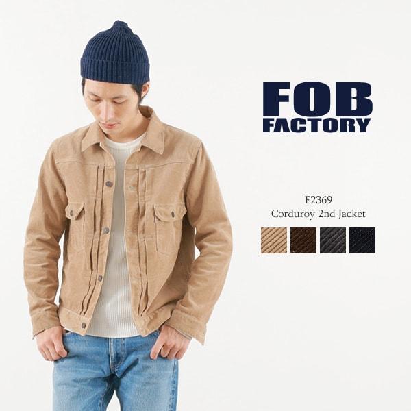 FOB FACTORY (FOBファクトリー) F2369 コーデュロイ2ndジャケット / Gジャン / メンズ / 日本製 / CORDUROY 2ND JACKET