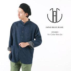 【限定クーポン対象】JAPAN BLUE JEANS(ジャパンブルージーンズ) J3510J01 ノーカラーシャツジャケット / カバーオール / デニム / メンズ / 岡山 日本製