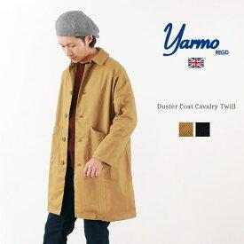 【スーパーSALE限定クーポン対象】YARMO(ヤーモ) カラー別注 ダスターコート / キャバリーツイル / コットン / ワークコート オーバーコート / メンズ / イギリス製 / DUSTER COAT