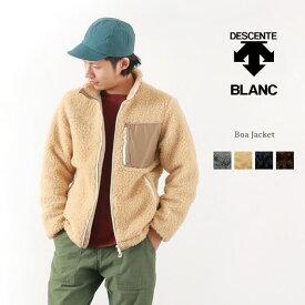 【2点以上で10%OFFクーポン】DESCENTE BLANC(デサントブラン) ボア フリース ジャケット / ブルゾン / メンズ / BOA JACKET / DOR-T8829