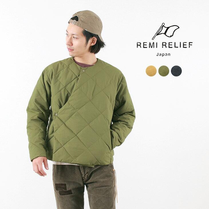 【20%OFF】REMI RELIEF(レミレリーフ) 長袖 インナーダウン ジャケット / メンズ / 日本製【セール】