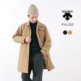 【20%OFF】DESCENTE PAUSE(デサントポーズ) ステンカラー ダウン コート / 2018年モデル / 防水 / メンズ / SOUTIEN COLLAR DOWN COAT / DLMMJC41【セール】