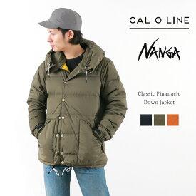 【20%OFF】CAL O LINE × NANGA(キャルオーライン × ナンガ) クラシック ピナクル ダウンジャケット / メンズ / 日本製 / CLASSIC PINANACLE DOWN JACKET【セール】