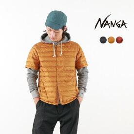 NANGA(ナンガ) ダウン Tシャツ フロントオープン / インナーダウン 半袖 / 軽量 / メンズ / 日本製 / DOWN T-SHIRTS FRONT OPEN