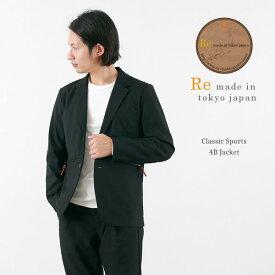 【期間限定ポイント10倍】RE MADE IN TOKYO JAPAN(アールイー) クラシックスポーツ 4B ジャケット / テーラードジャケット / メンズ / 日本製 / CLASSIC SPORTS 4B JACKET / liou