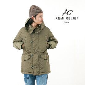 【期間限定ポイント10倍】REMI RELIEF(レミレリーフ) N-3B型 ダウン ジャケット / ミリタリー / メンズ